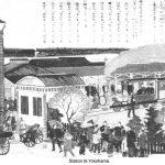 allefotos_2-Station_Yokohama-150x150